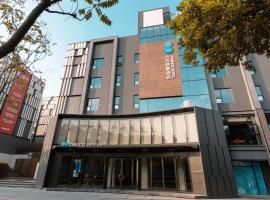 Hotel photo: 小可君享酒店