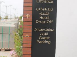 Hotel photo: Saif's Salalah Apartment