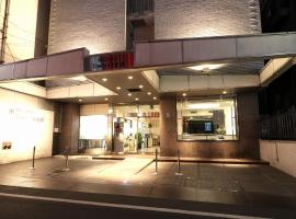 Hotel Foto: Shizuoka Town Hotel