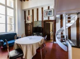 รูปภาพของโรงแรม: Veeve - Cascading Character by the Pompidou
