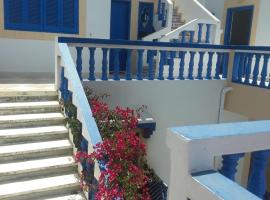 Hotel photo: appartement a Oualidia