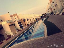 Hotel fotoğraf: Solaf