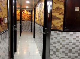 Hotel photo: 先施酒店 Sincere Hotel