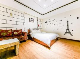 Photo de l'hôtel: Hotel Rooky