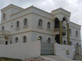 Hình ảnh khách sạn: مكتب سماء سمهرم