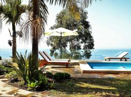 Foto di Hotel: PERSEIDAS
