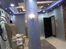 Hotel photo: Luxor Luxury Villa