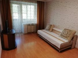 Zdjęcie hotelu: Two-room apartment