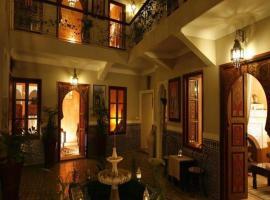 Hotel photo: Riad Teranga
