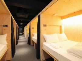 Фотографія готелю: Small Hotel - Hondori shopping arcade (3L)