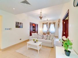 Hotel photo: Dreamwood East by Emaar One Bedroom Apartment Miska 4