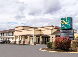 Hotel photo: Quality Inn Rutland