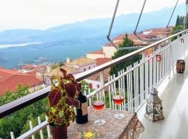 Hotel photo: Delphic Horizons