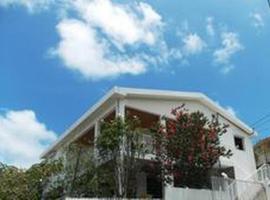 Hình ảnh khách sạn: Villa tout confort pour passer des Vacances agréables à la Martinique avec votre famille ou vos amis pour 2, 4 ou 6 personnes maximum avec un lit bébé.