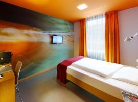 Hotel near Германия