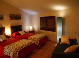 Hotel photo: El Patio De Las Cebollas