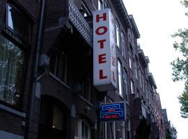 Zdjęcie hotelu: Hotel Amar