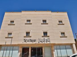 Hotel photo: OYO 284 Taj Alrayan
