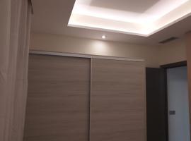 Hotel photo: Apartamentos Vacionales Joctis, Bajo A