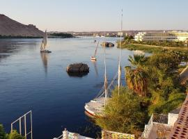 Hotel photo: Taharka Nubian House