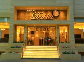 Hotel near Sabah as-Salim