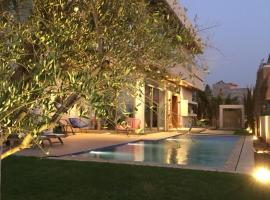 Hotel photo: Villa Argan