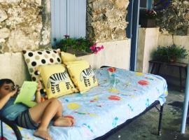 Hotel photo: Holiday House Prodromos