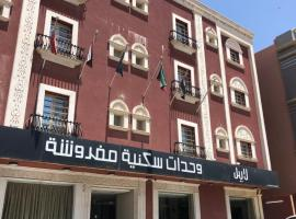 Hotel photo: Layl Hotel Apartments - Al Yassmin