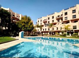 Hotel Photo: PREMIUM FLAT PALMERAIE