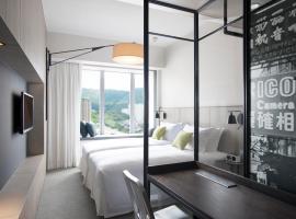 Hotel near Sha Tin