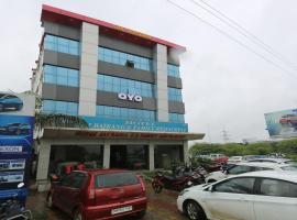 מלון צילום: OYO 44239 Hotel Sai Bajrang