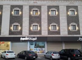 Hotel near Al Bahah