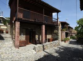 Hotel photo: Enipnion Apartments