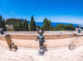 Hình ảnh khách sạn: Villa Aurora Caprese