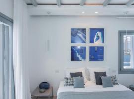 Hotel photo: Paialia Elegantly Designed
