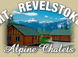 Hotel photo: Mt. Revelstoke Alpine Chalets