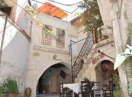 Photo de l'hôtel: Ayhan Mansion Arch Cave Hotel