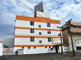 Hotel Photo: Hotel Sol Buriti (Adults Only)
