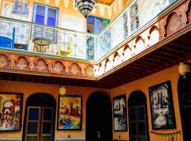 Ξενοδοχείο φωτογραφία: Riad Mamahouse Marrakech