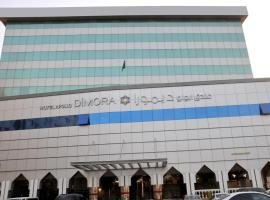 A picture of the hotel: APOLLO DIMORA THE BUSINESS HOTEL/ فندق ابولو ديمورا