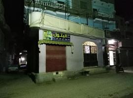 Hotel near Benha