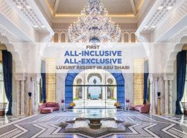 Hotel photo: Rixos Premium Saadiyat Island – Ultra All Inclusive