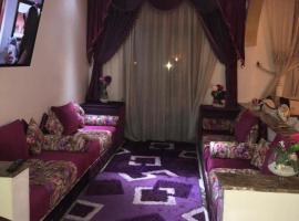 Hotel photo: مطار محمد الخامس