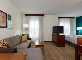 Hotel photo: Residence Inn by Marriott Chicago Naperville/Warrenville