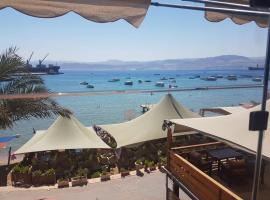 Hotel photo: alamer hostel 2