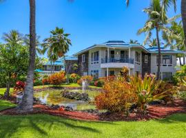 Hotel photo: Mauna Loa Village #91
