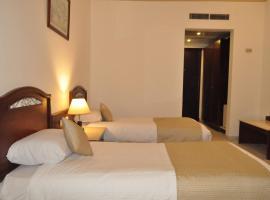 Zdjęcie hotelu: Roma Host Way Hotel & Aqua Park