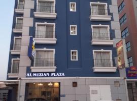 Hotel near Ситра