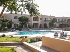 Hotel photo: The Nubian View