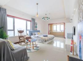 Zdjęcie hotelu: Baoding Lianchi·Huachuang National· Locals Apartment 00162600